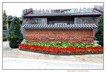 20102018_Lingnan Garden_Monica Wan00007