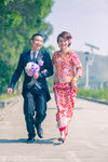 Wedding of Joyce & Pun