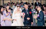 Wedding of Karen and Angus Banquet